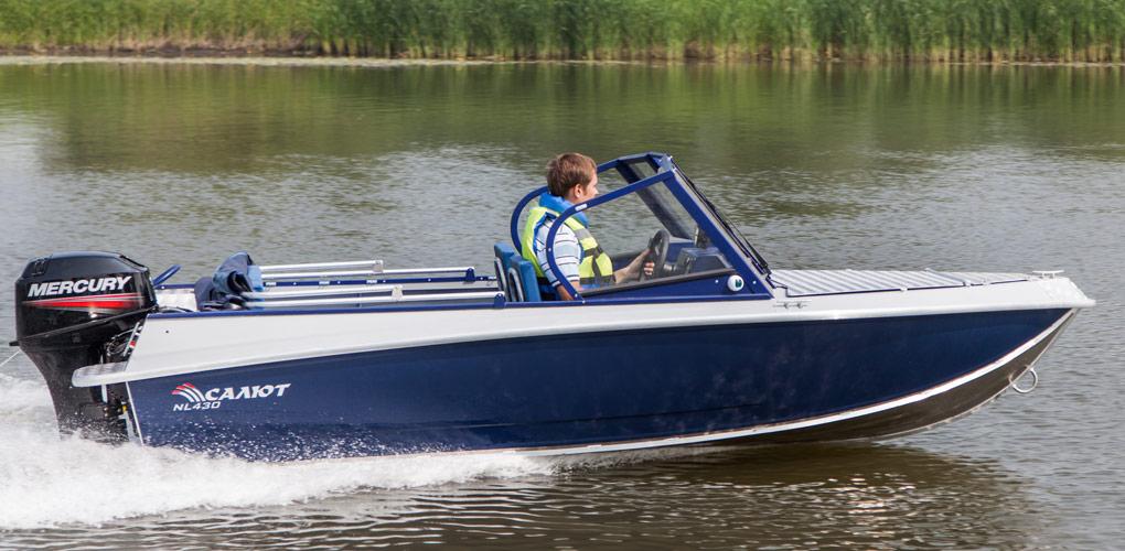 лодка салют 430 про цена